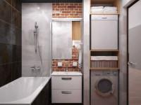 Новинки дизайна ванной комнаты 2021 года — красивые решения и сочетания актуальные в новом сезоне (175 фото)